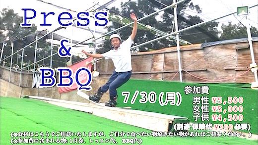 pressbbq