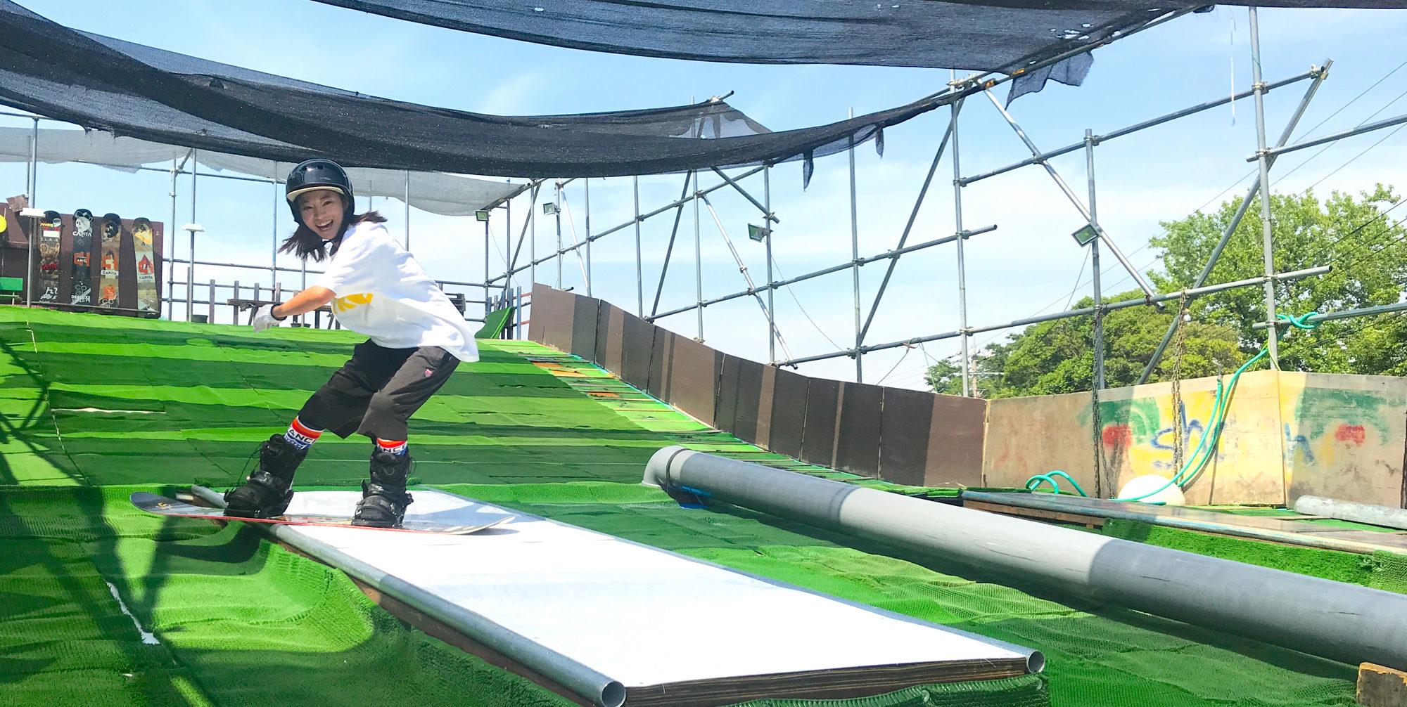 スノー&スケートパーク BRUSH? PARKS スキー、スノーボード練習場